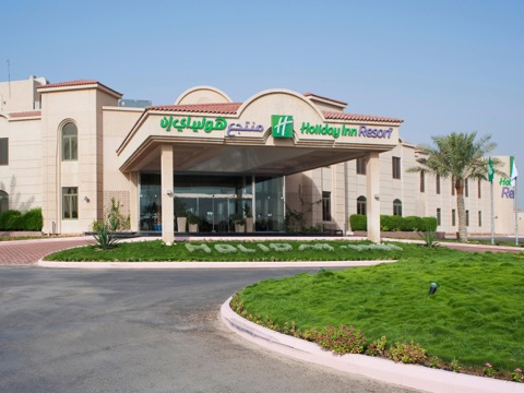 Holiday inn resort half moon bay -khobar